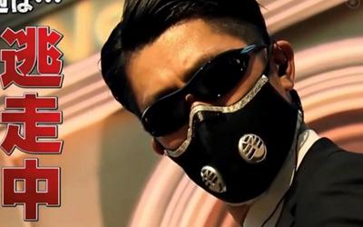 マスク ハンター フジ テレビ