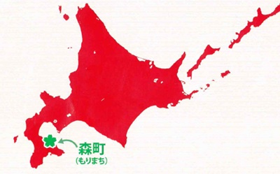 北海道 松山ケンイチ